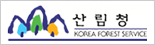 산림청 korea forest service
