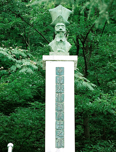 Bust of Independent Activist Lim Yongsang